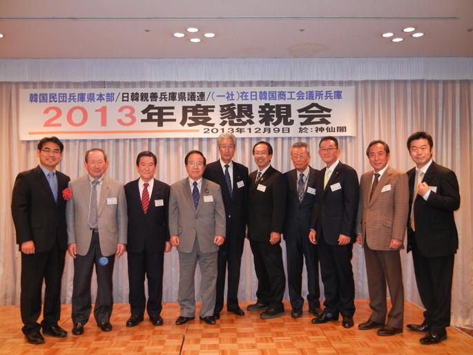 13ff4ca1c1ce 兵庫県会、神戸市会の日韓議連と懇親会開催しました。 | 一般社団法人 在 ...