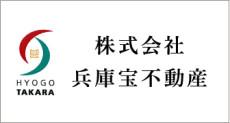takara広告