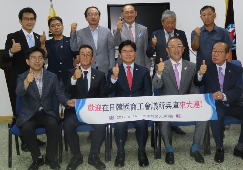 大連韓国人商会訪問、懇談 (66)hp3