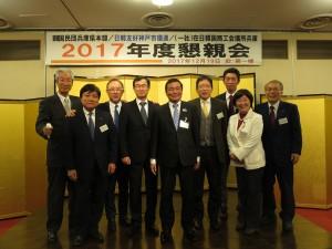 民団・韓商・市議連懇親会2017 (25)