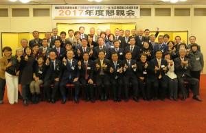 民団・韓商・市議連懇親会2017 (40)
