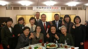 朴起準総領事歓迎会DSC (64)