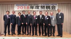 2018県議連懇親会 (23)