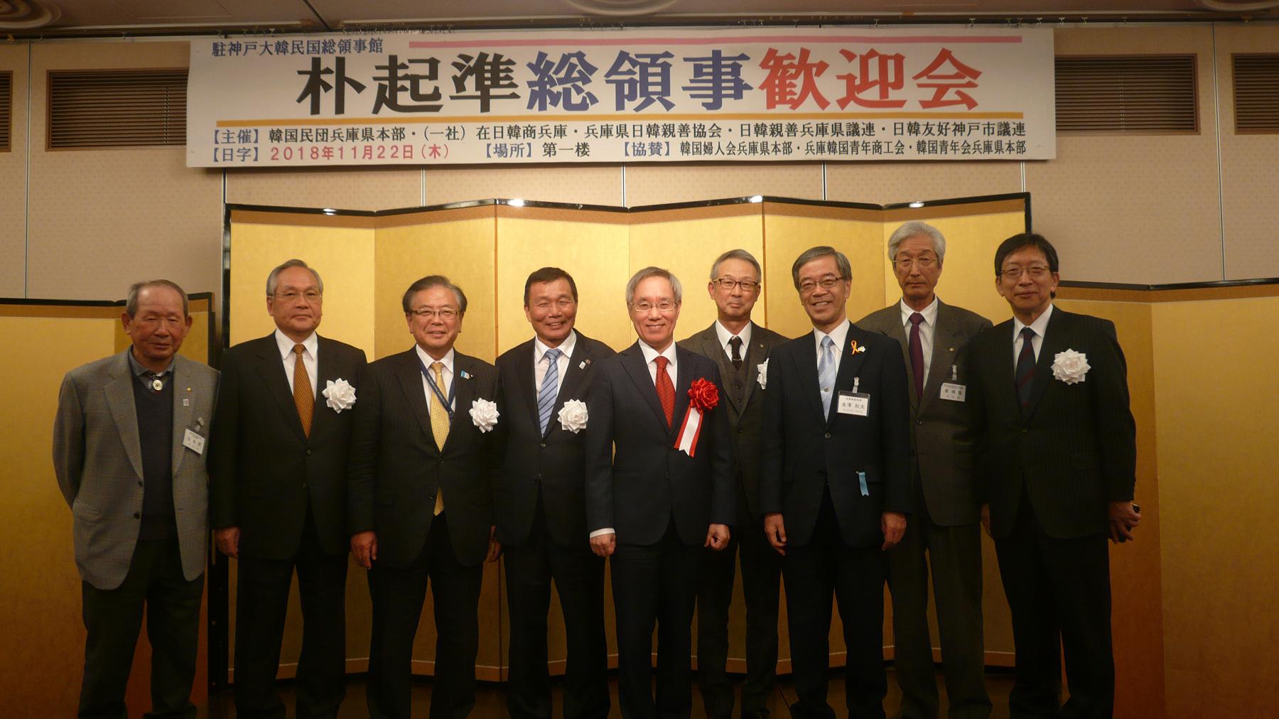 朴起準総領事歓迎会DSC (54)