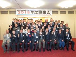 2018市議連懇親会 (44)