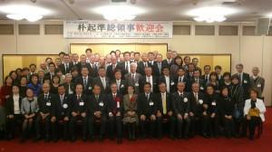 朴起準総領事歓迎会DSC (88)