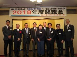 2018市議連懇親会 (27)