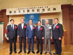 創立55周年記念式典 (188)