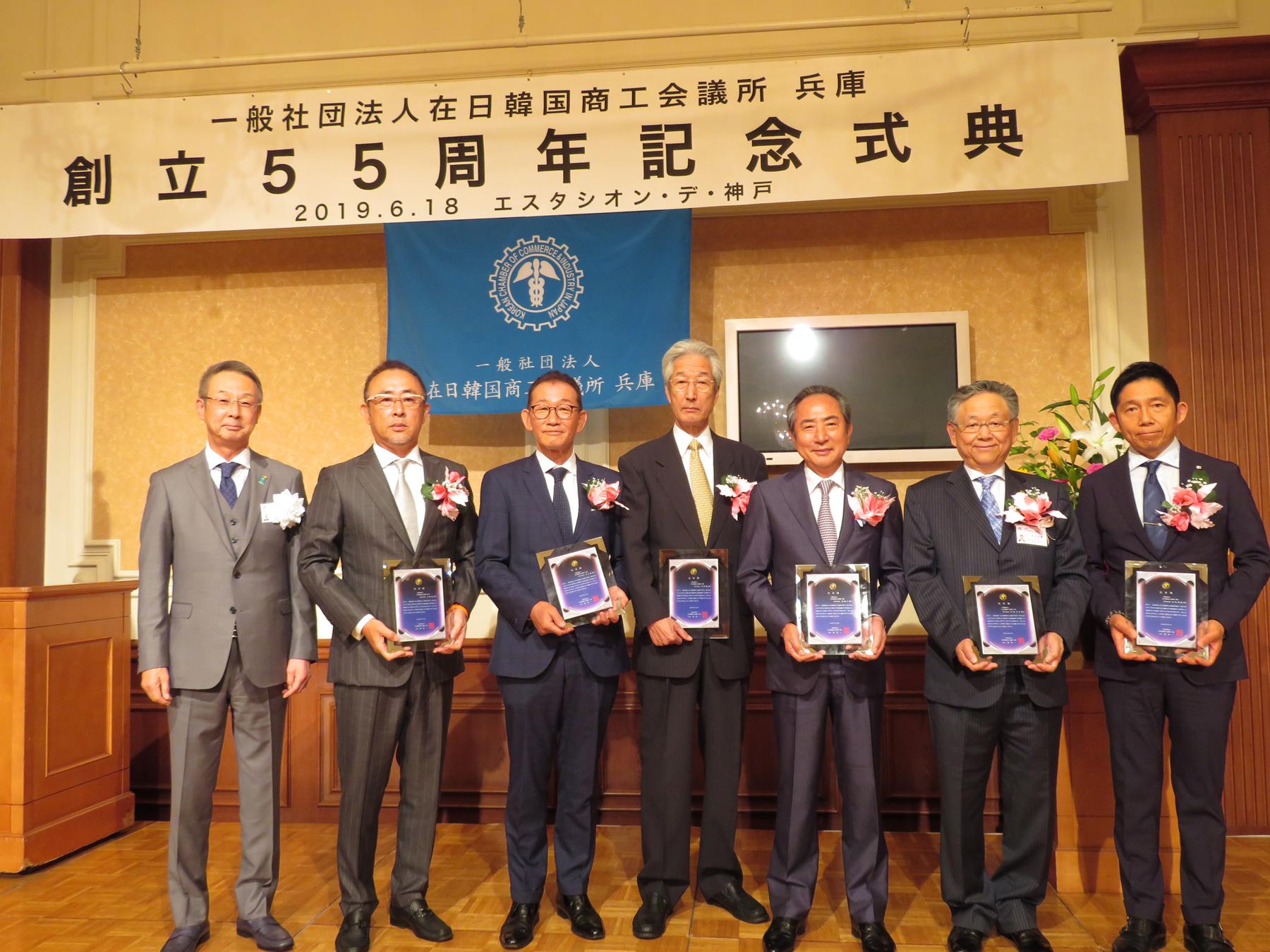 創立55周年記念式典 (112)