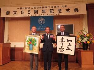 創立55周年記念式典 (130)