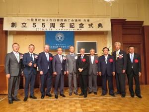創立55周年記念式典 (182)