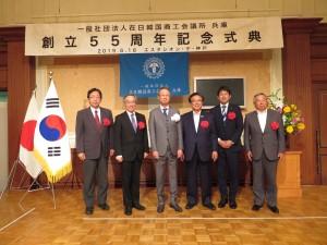 創立55周年記念式典 (189)