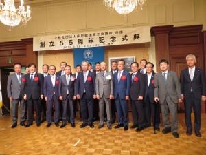 創立55周年記念式典 (185)