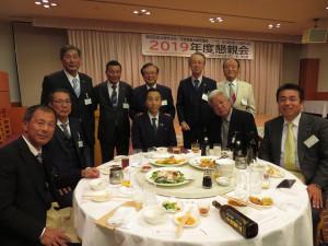 20191211県議連懇親会 (37)