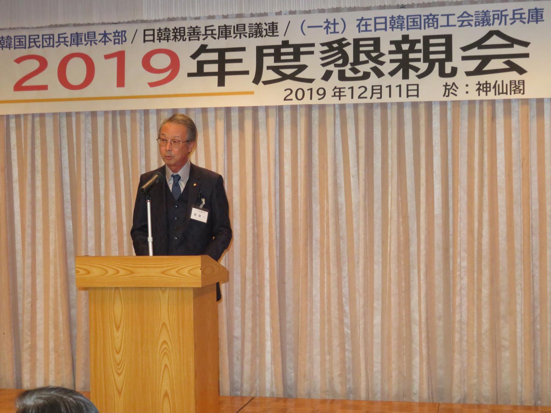 20191211県議連懇親会 (21)
