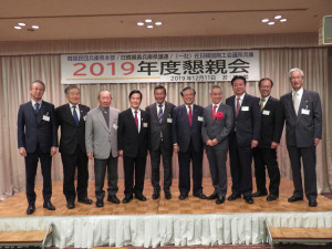 20191211県議連懇親会 (35)