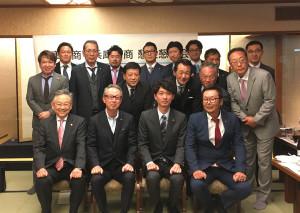 韓商・青商懇談会20191111 (15)