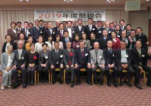 20191211県議連懇親会 (56)